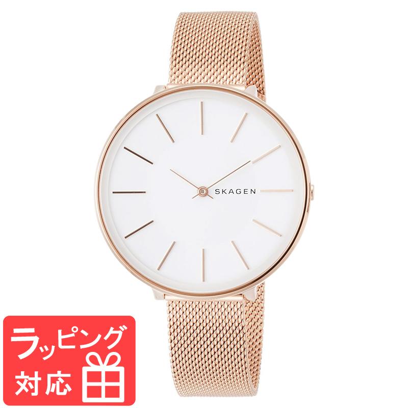 【3年保証】 スカーゲン レディース メンズ ユニセックス SKAGEN 腕時計 スカーゲン 時計 KAROLINA カロリーナ SKW2688 スカーゲン レディース 腕時計