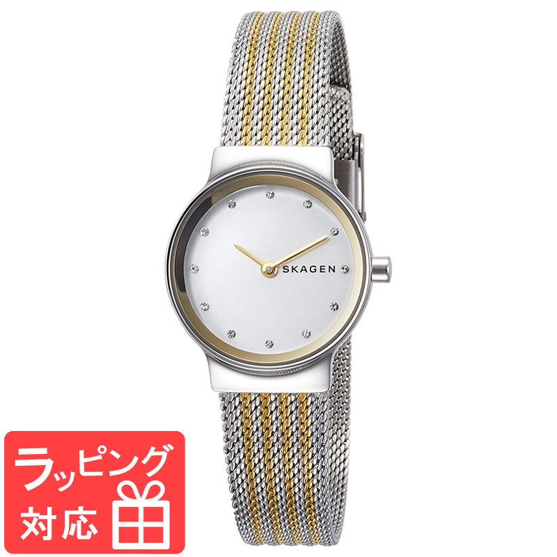 【3年保証】 スカーゲン レディース SKAGEN 腕時計 スカーゲン 時計 FREJA フレヤ SKW2698 スカーゲン レディース 腕時計