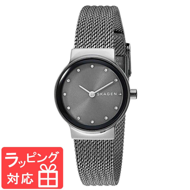 【3年保証】 スカーゲン レディース SKAGEN 腕時計 スカーゲン 時計 FREJA フレヤ SKW2700 スカーゲン レディース 腕時計