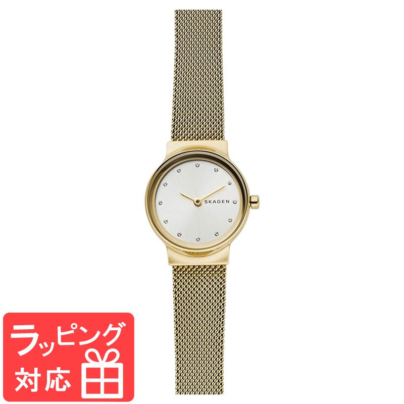 【3年保証】 スカーゲン メンズ レディース ユニセックス 腕時計 SKAGEN 時計 スカーゲン 時計 SKAGEN 腕時計 SKW2717 イエローゴールド シルバー スカーゲン レディース