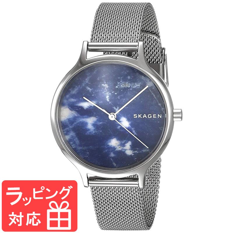 【3年保証】 スカーゲン レディース SKAGEN 腕時計 スカーゲン 時計 ANITA アニタ SKW2718 スカーゲン レディース 腕時計