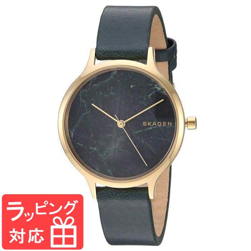 【3年保証】 スカーゲン レディース SKAGEN 腕時計 スカーゲン 時計 ANITA アニタ SKW2720 スカーゲン レディース 腕時計