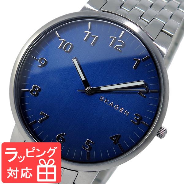 【無料ギフトバッグ付き】 【3年保証】 スカーゲン メンズ レディース ユニセックス 腕時計 SKAGEN 時計 スカーゲン 時計 SKAGEN 腕時計 人気 クオーツ SKW6201 ネイビー スカーゲン レディース