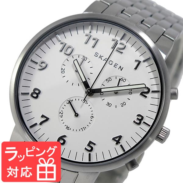 【3年保証】 スカーゲン メンズ レディース ユニセックス 腕時計 SKAGEN 時計 スカーゲン 時計 SKAGEN 腕時計 人気 クオーツ クロノ SKW6231 ホワイト スカーゲン レディース