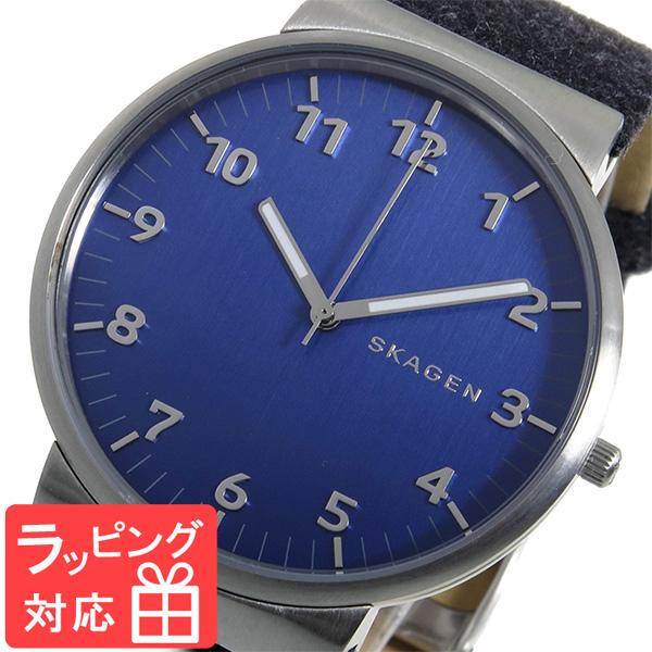 【3年保証】 スカーゲン メンズ レディース ユニセックス 腕時計 SKAGEN 時計 スカーゲン 時計 SKAGEN 腕時計 人気 アンカー ANCHER クオーツ SKW6232 ネイビー スカーゲン レディース