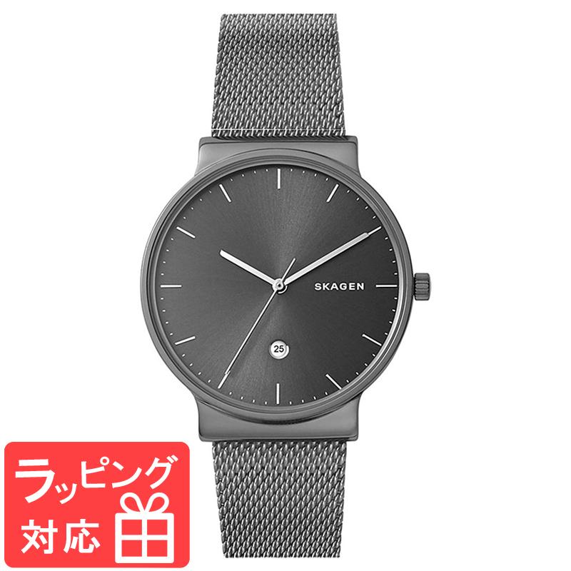 【3年保証】 スカーゲン メンズ レディース ユニセックス 腕時計 SKAGEN 時計 スカーゲン 時計 SKAGEN 腕時計 アンカー 40mm SKW6432 グレーシルバー×ガンメタル スカーゲン レディース