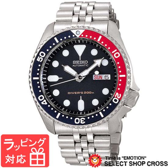 【無料ギフトバッグ付き】 【3年保証】 セイコー SEIKO オートマティック メンズ 腕時計 SKX009K2 (SKX009KD) 海外モデル ブラック 黒 正規品