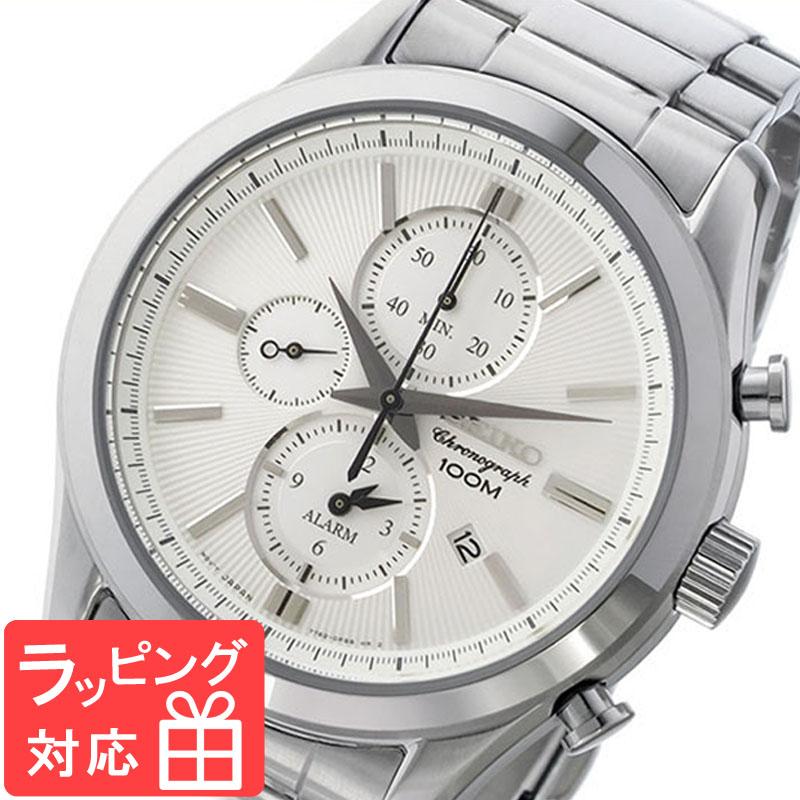 腕時計 メンズ ホワイトシルバー 腕時計 海外モデル SEIKO おしゃれ クロノグラフ セイコー クオーツ SNAF63P1 セイコー 時計 【無料ギフトバッグ付き】 SEIKO 【3年保証】