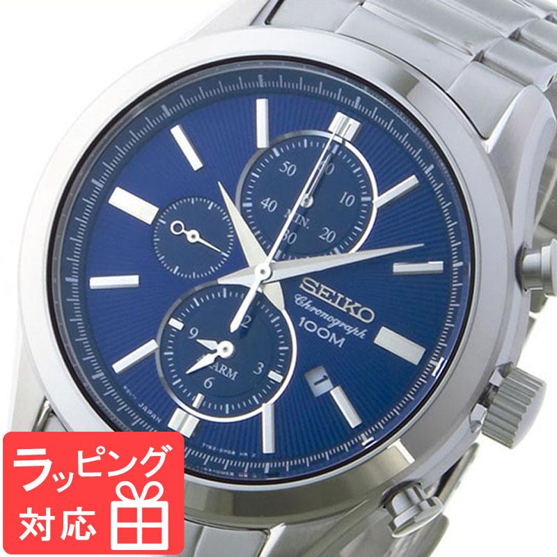 【3年保証】 セイコー SEIKO 時計 クロノグラフ クオーツ メンズ 腕時計 おしゃれ SNAF65P1 ネイビー 海外モデル 【3年保証】 セイコー SEIKO 腕時計