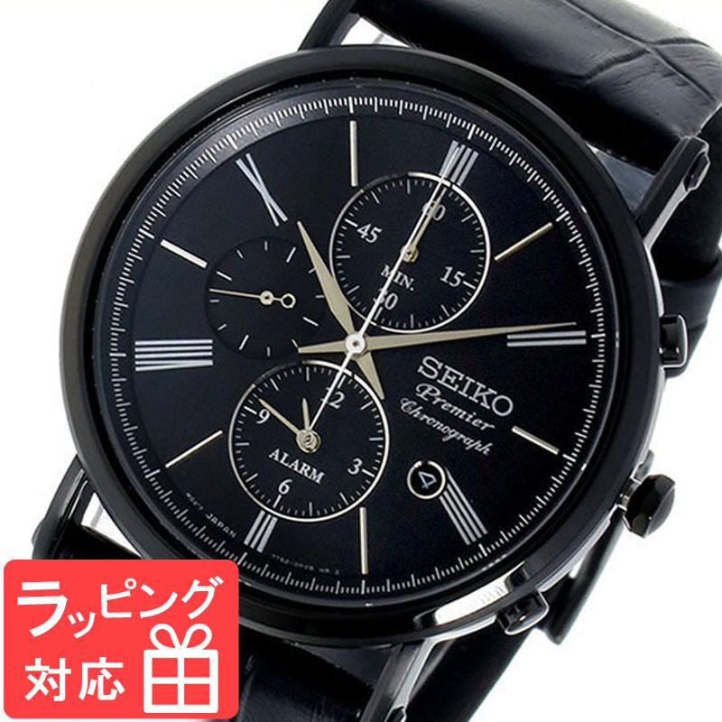 【3年保証】 セイコー SEIKO 時計 プルミエ Premier クロノグラフ クオーツ メンズ 腕時計 おしゃれ SNAF79P1 ブラック 海外モデル 【3年保証】 セイコー SEIKO 腕時計 【あす楽】