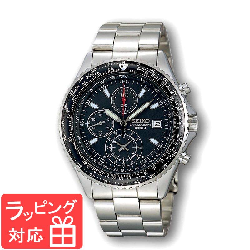 【無料ギフトバッグ付き】 【3年保証】 セイコー SEIKO 腕時計 海外モデル パイロットクロノグラフ ブラック 黒 SND253P1 正規品