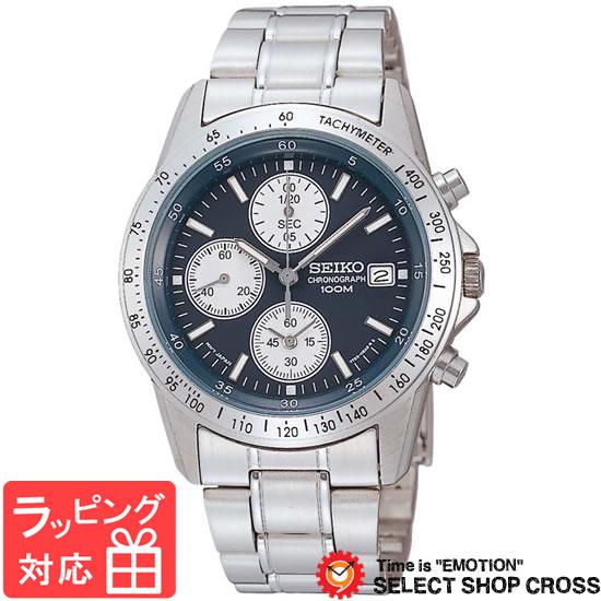 【3年保証】 セイコー SEIKO メンズ 腕時計 海外モデル SND365P1 正規品
