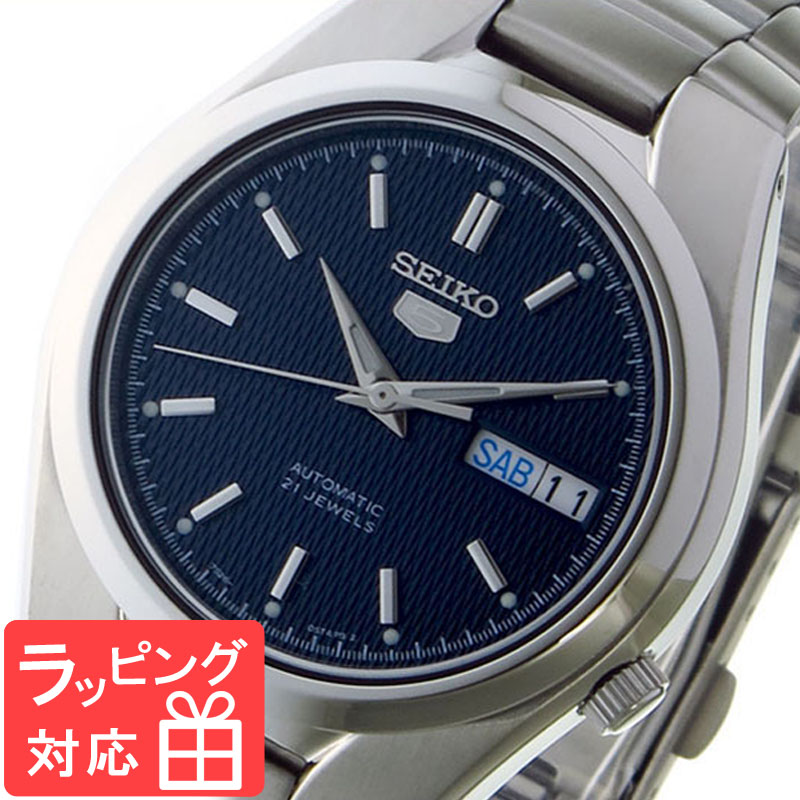 【3年保証】 セイコー SEIKO 時計 セイコー5 SEIKO 5 自動巻き メンズ 腕時計 おしゃれ SNK603K1 ブラック 海外モデル 【3年保証】 セイコー SEIKO 腕時計