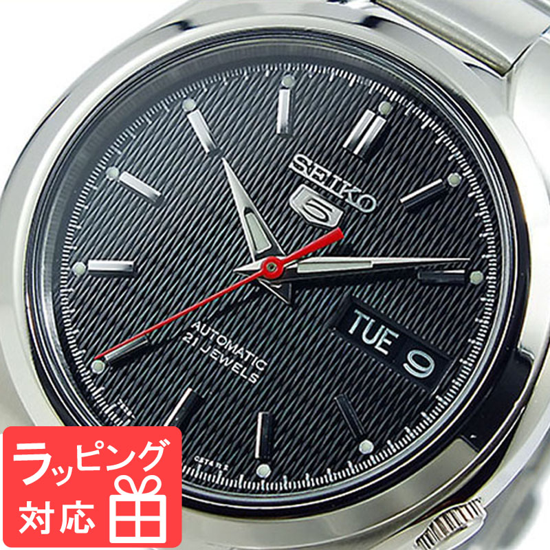 【3年保証】 セイコー SEIKO 時計 セイコー5 SEIKO 5 自動巻き メンズ 腕時計 おしゃれ SNK607K1 海外モデル 【3年保証】 セイコー SEIKO 腕時計