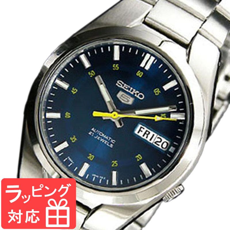 【3年保証】 セイコー SEIKO 時計 セイコー5 SEIKO 5 自動巻き メンズ 腕時計 おしゃれ SNK615K1 海外モデル 【3年保証】 セイコー SEIKO 腕時計