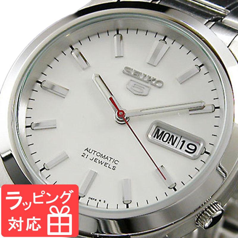 【3年保証】 セイコー SEIKO 時計 セイコー5 SEIKO 5 自動巻き メンズ 腕時計 おしゃれ SNK789K1 海外モデル 【3年保証】 セイコー SEIKO 腕時計