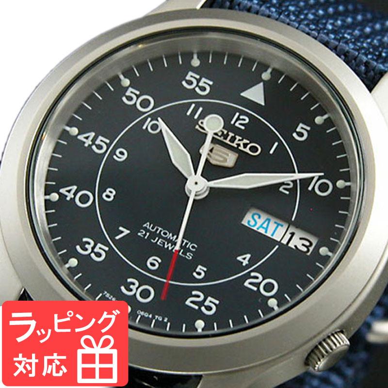 【3年保証】 セイコー SEIKO 時計 セイコー5 SEIKO 5 自動巻き メンズ 腕時計 おしゃれ SNK807K2 海外モデル 【3年保証】 セイコー SEIKO 腕時計