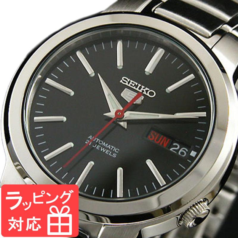 【無料ギフトバッグ付き】 【3年保証】 セイコー SEIKO 時計 セイコー5 SEIKO 5 自動巻き メンズ 腕時計 おしゃれ SNKA07K1 海外モデル セイコー SEIKO 腕時計