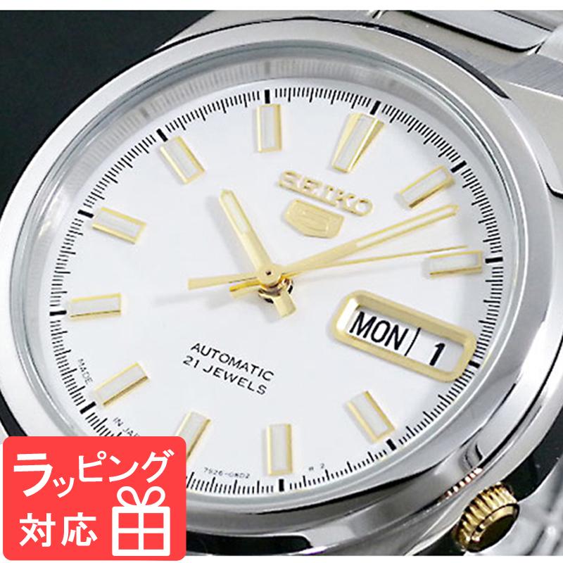 【3年保証】 セイコー SEIKO セイコー5 SEIKO 5 自動巻き メンズ 腕時計 SNKC47J1