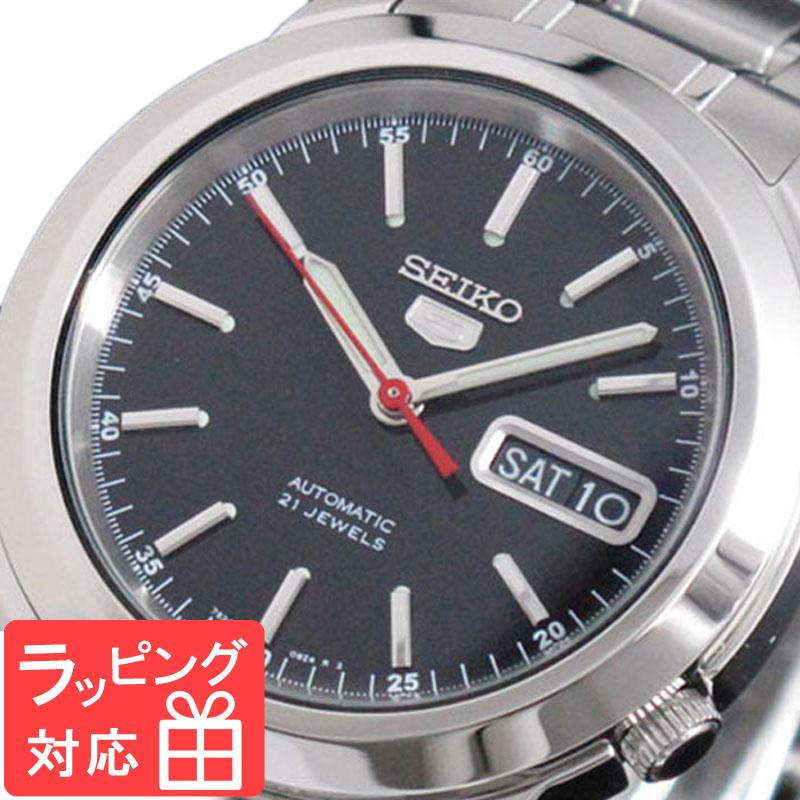 【3年保証】 セイコー SEIKO 時計 セイコー5 SEIKO 5 自動巻き メンズ 腕時計 おしゃれ SNKE53K1 海外モデル 【3年保証】 セイコー SEIKO 腕時計