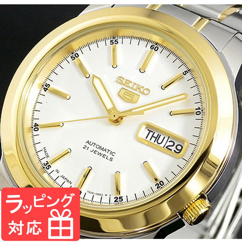 【3年保証】 セイコー SEIKO セイコー5 SEIKO 5 自動巻き メンズ 腕時計 SNKE54J1