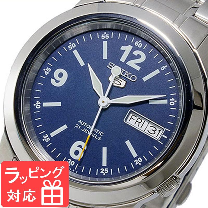 【3年保証】 セイコー SEIKO 時計 セイコー5 SEIKO 5 自動巻き メンズ 腕時計 おしゃれ SNKE61K1 海外モデル 【3年保証】 セイコー SEIKO 腕時計