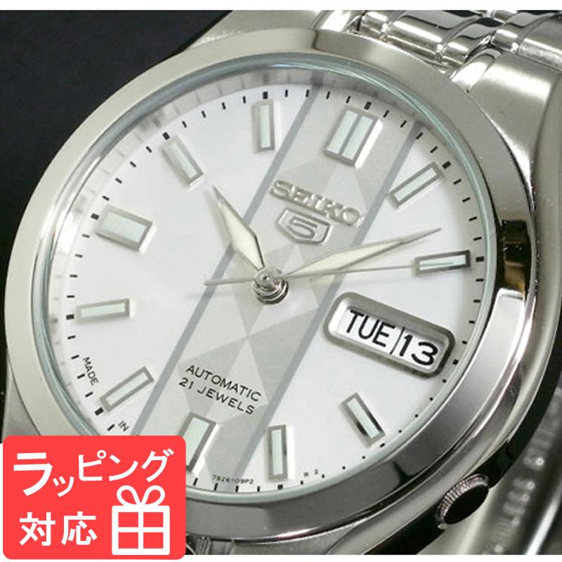 【3年保証】 セイコー SEIKO セイコー5 SEIKO 5 自動巻き メンズ 腕時計 SNKG31J1