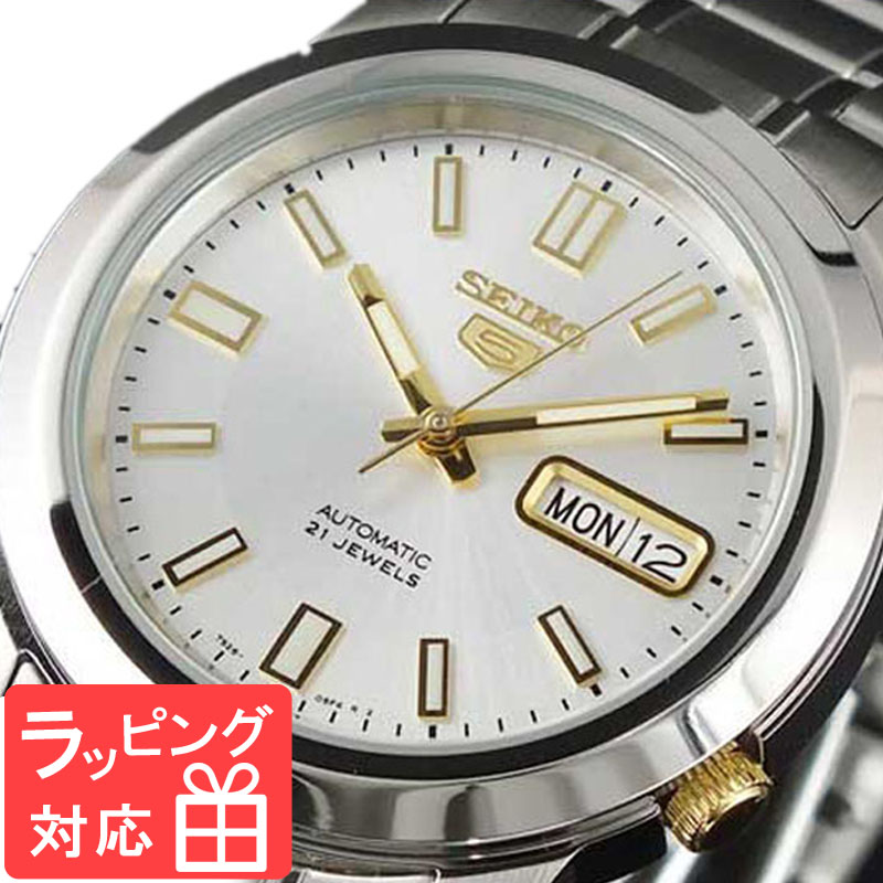 【無料ギフトバッグ付き】 【3年保証】 セイコー SEIKO 時計 セイコー5 SEIKO 5 自動巻き メンズ 腕時計 おしゃれ SNKK09K1 海外モデル セイコー SEIKO 腕時計