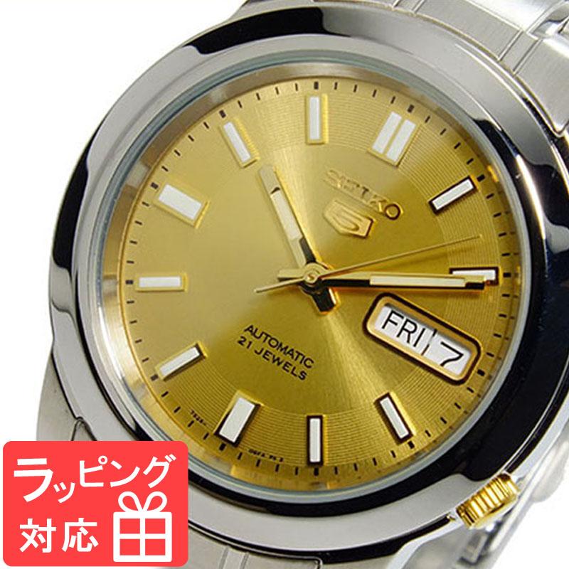 【3年保証】 セイコー SEIKO 時計 セイコー5 SEIKO 5 自動巻き メンズ 腕時計 おしゃれ SNKK13K1 海外モデル 【3年保証】 セイコー SEIKO 腕時計