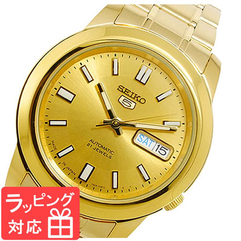 最安に挑戦中の人気ブランド新商品多数 ※アウトレット品 まとめ買い特価 プレゼントにおすすめ 3年保証 セイコー SEIKO セイコー5 メンズ SNKK20J1 自動巻き 腕時計 5