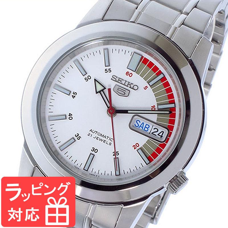【3年保証】 セイコー SEIKO 時計 セイコー 5 SEIKO5 自動巻き メンズ 腕時計 おしゃれ SNKK25K1 ホワイト 海外モデル 【3年保証】 セイコー SEIKO 腕時計