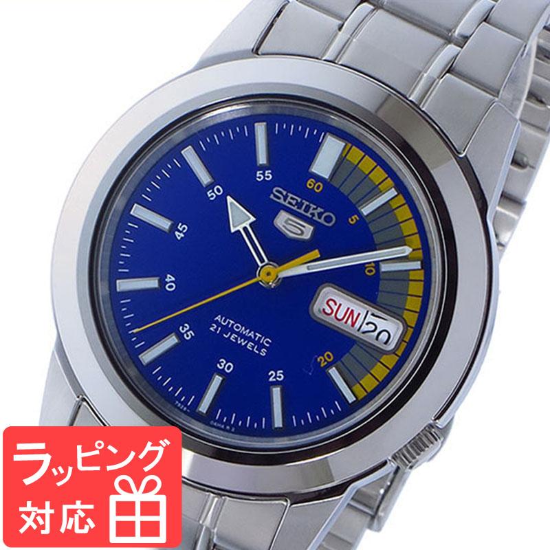 【3年保証】 セイコー SEIKO 時計 セイコー 5 SEIKO5 自動巻き メンズ 腕時計 おしゃれ SNKK27K1 ブルー 海外モデル 【3年保証】 セイコー SEIKO 腕時計