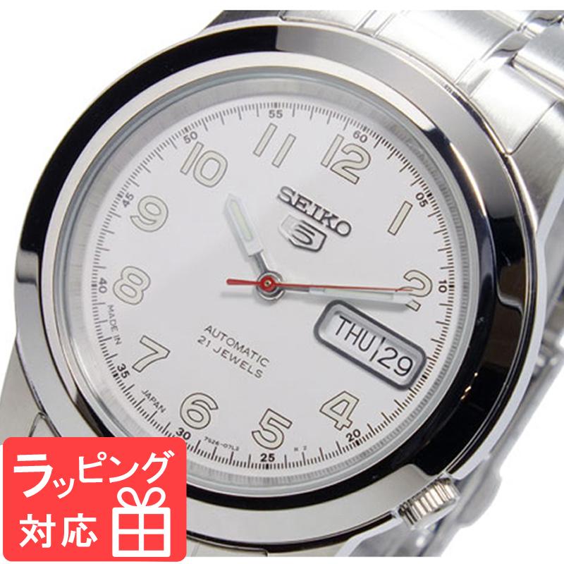 【3年保証】 セイコー SEIKO セイコー5 SEIKO 5 自動巻き メンズ 腕時計 SNKK33J1