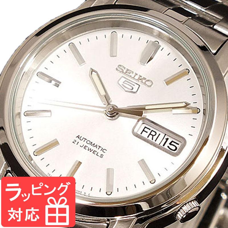【3年保証】 セイコー SEIKO 時計 セイコー5 SEIKO 5 自動巻き メンズ 腕時計 おしゃれ SNKK65K1 海外モデル 【3年保証】 セイコー SEIKO 腕時計