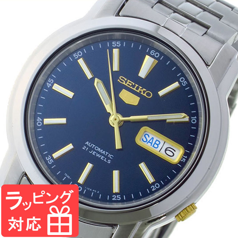 【3年保証】 セイコー SEIKO 時計 セイコー5 SEIKO 5 自動巻き メンズ 腕時計 おしゃれ SNKL79K1 海外モデル 【3年保証】 セイコー SEIKO 腕時計