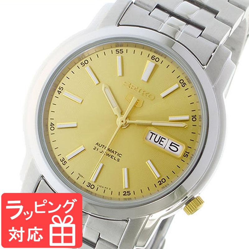 【無料ギフトバッグ付き】 【3年保証】 セイコー SEIKO 時計 セイコー5 SEIKO 5 自動巻き メンズ 腕時計 おしゃれ SNKL81K1 ゴールド 海外モデル セイコー SEIKO 腕時計