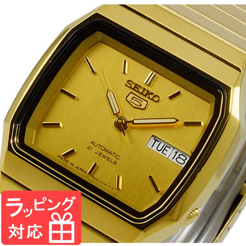 【3年保証】 セイコー SEIKO セイコー5 SEIKO 5 自動巻き メンズ 腕時計 SNXK90J1