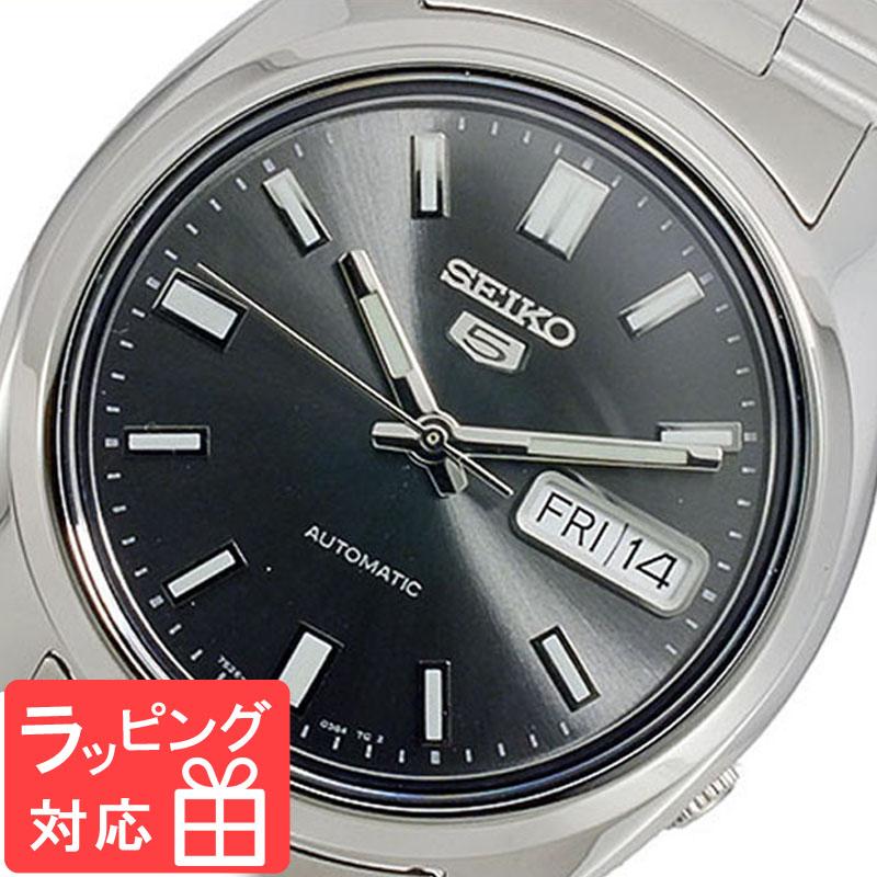 【3年保証】 セイコー SEIKO 時計 セイコー5 SEIKO 5 自動巻き メンズ 腕時計 おしゃれ SNXS79K 海外モデル 【3年保証】 セイコー SEIKO 腕時計 【あす楽】