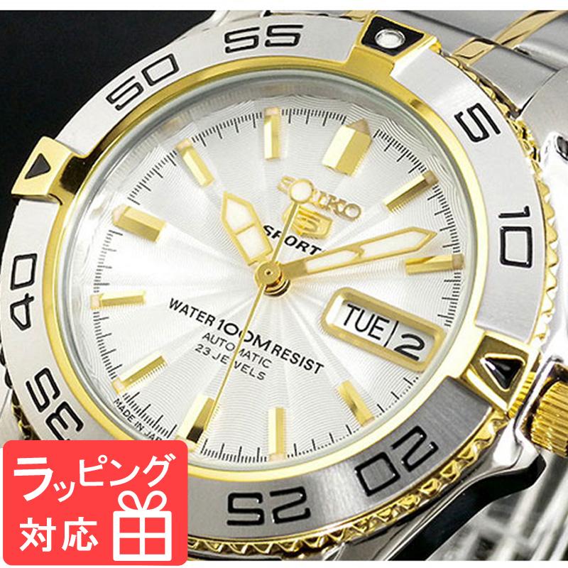 【3年保証】 セイコー SEIKO セイコー5 スポーツ 5 SPORTS 自動巻き メンズ 腕時計 SNZB24J1
