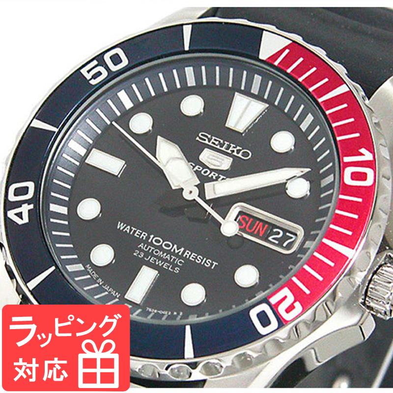 【3年保証】 セイコー SEIKO セイコー5 スポーツ 5 SPORTS 自動巻き メンズ 腕時計 SNZF15J2 【あす楽】