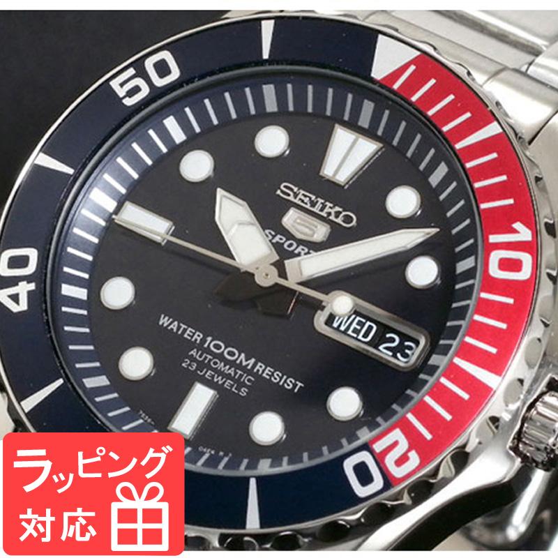 【3年保証】 セイコー SEIKO セイコー5 スポーツ 5 SPORTS 自動巻き メンズ 腕時計 SNZF15K1