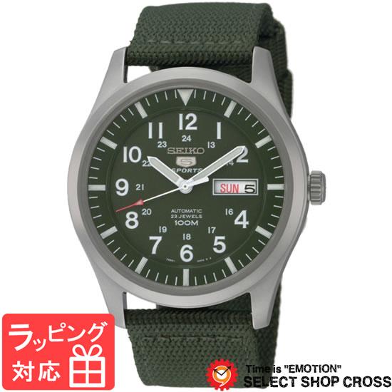 【3年保証】 SEIKO セイコー 5 SPORTS ファイブ スポーツ メカニカル 自動巻(手巻なし) メンズ 腕時計 SNZG09J1(SNZG09JC) 海外モデル 逆輸入 正規品