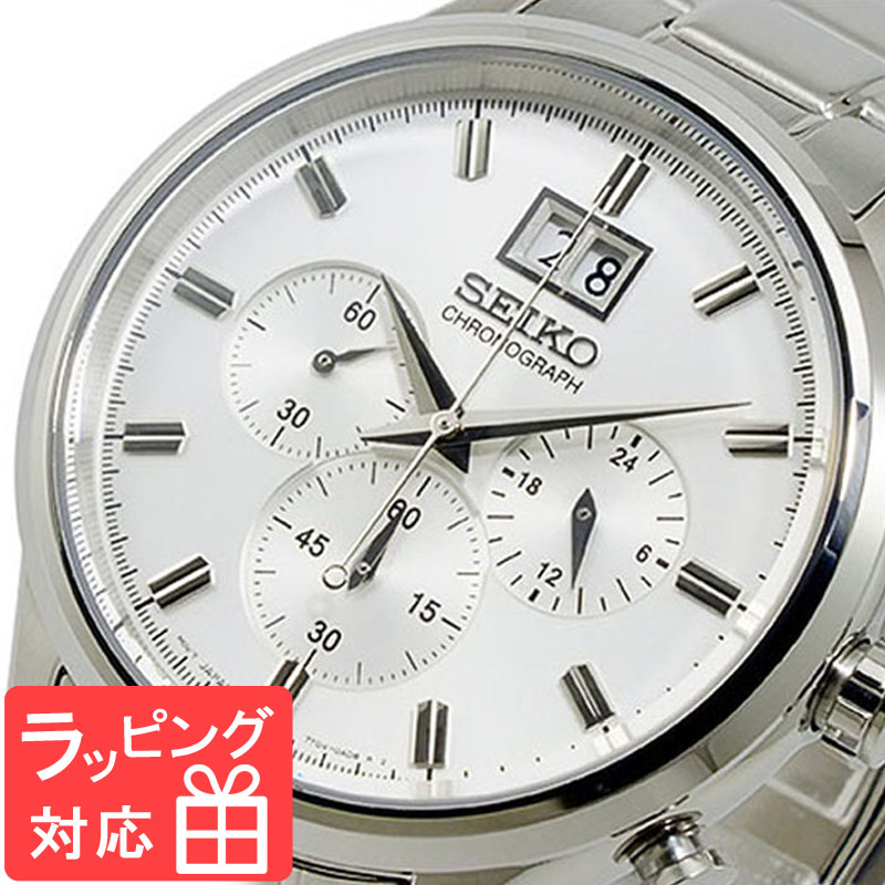 【3年保証】 セイコー SEIKO 時計 クロノグラフ メンズ 腕時計 おしゃれ SPC079P1 海外モデル 【3年保証】 セイコー SEIKO 腕時計