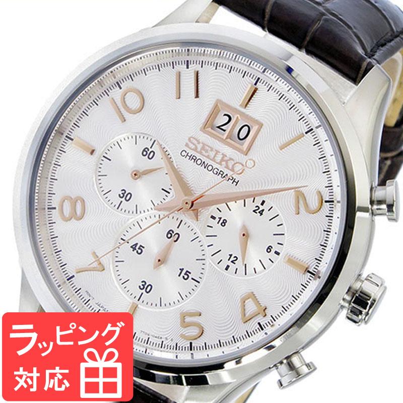 【3年保証】 セイコー SEIKO 時計 クロノグラフ クオーツ メンズ 腕時計 おしゃれ SPC087P1 シルバー 海外モデル 【3年保証】 セイコー SEIKO 腕時計