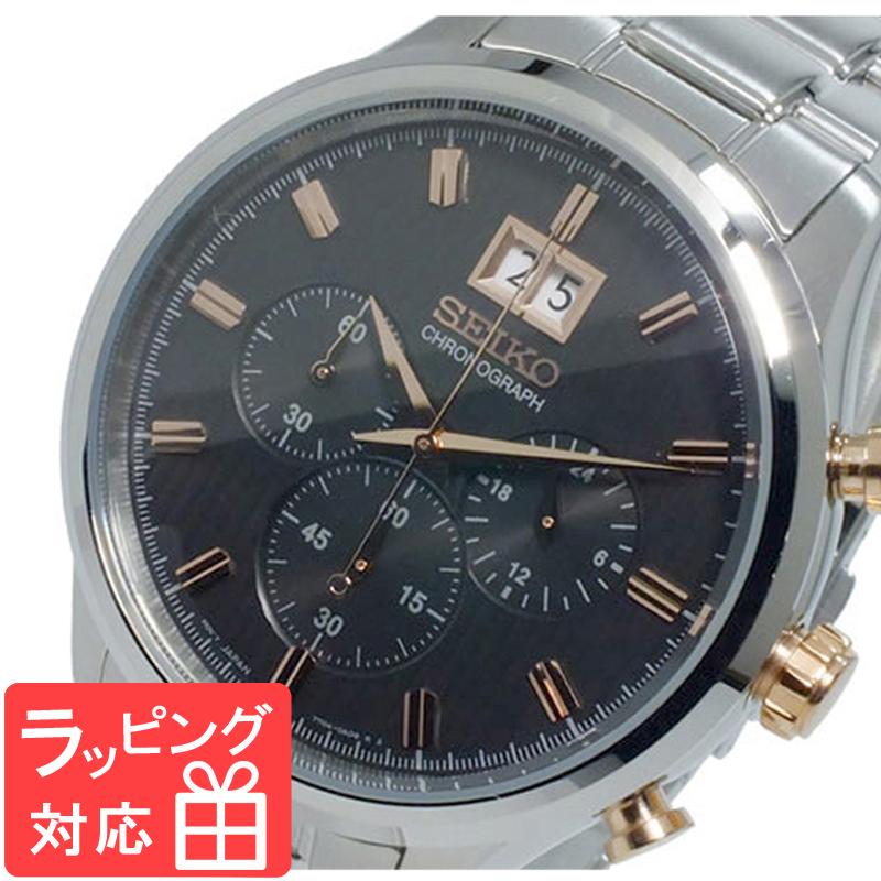 【3年保証】 セイコー SEIKO クロノグラフ クオーツ メンズ 腕時計 SPC151P1