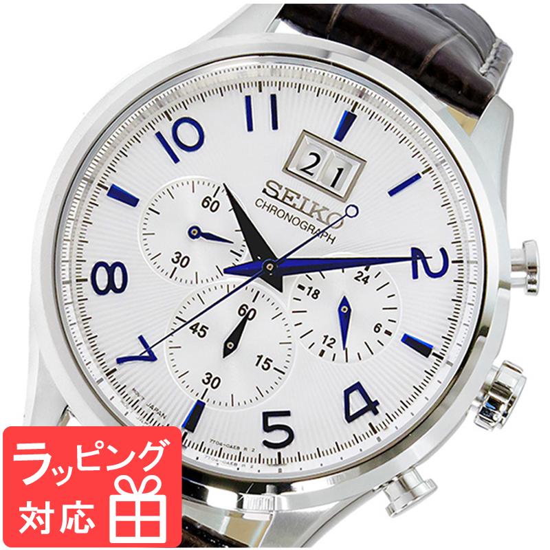【3年保証】 セイコー SEIKO クロノグラフ クオーツ メンズ 腕時計 SPC155P1 シルバー