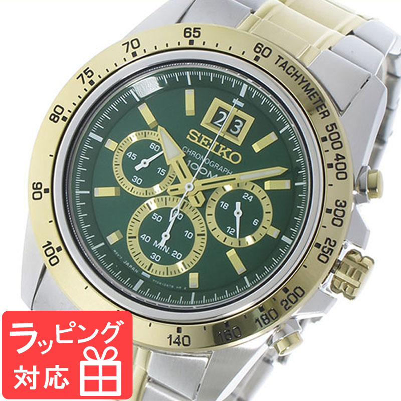 【3年保証】 セイコー SEIKO 時計 クロノグラフ クオーツ メンズ 腕時計 おしゃれ SPC230P1 グリーン 海外モデル 【3年保証】 セイコー SEIKO 腕時計