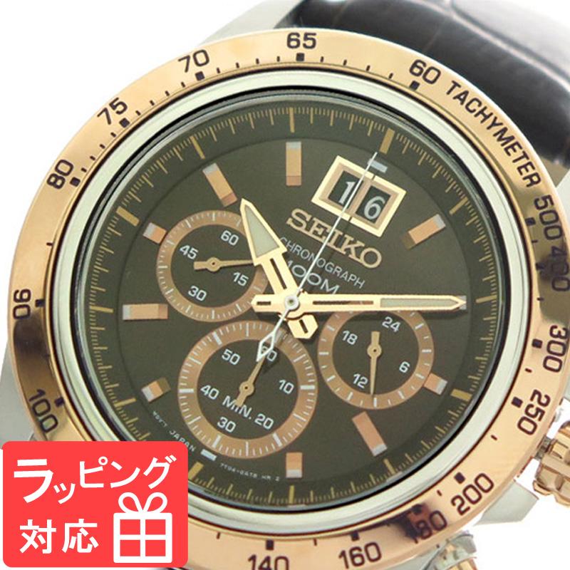 【3年保証】 セイコー SEIKO 腕時計 メンズ SPC248P1 クロノグラフ クオーツ ダークブラウン 海外モデル
