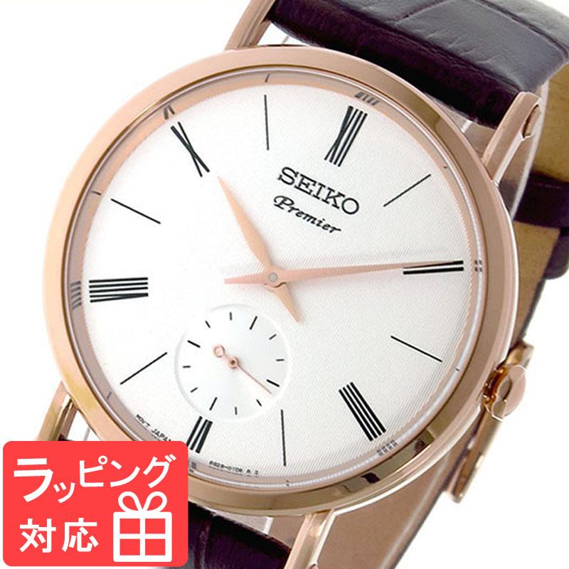 【無料ギフトバッグ付き】 【3年保証】 セイコー SEIKO 時計 プルミエ Premier クオーツ メンズ レディース ユニセックス 腕時計 おしゃれ SRK038P1 ホワイト 海外モデル セイコー SEIKO 腕時計