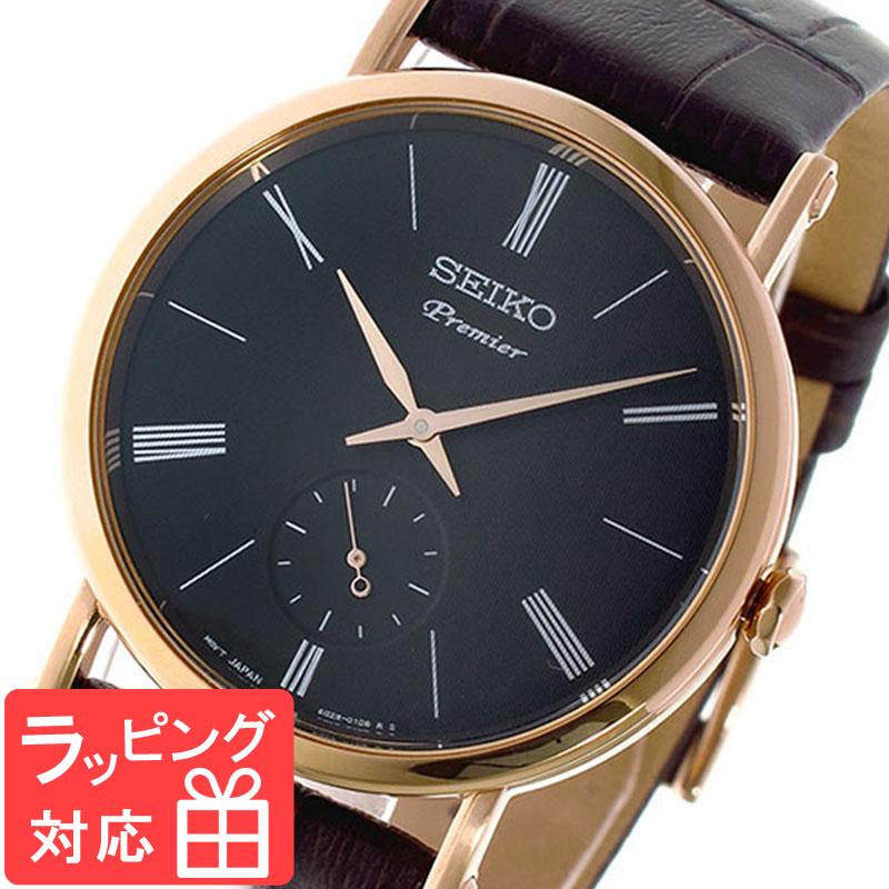 【無料ギフトバッグ付き】 【3年保証】 セイコー SEIKO 時計 プルミエ Premier クオーツ メンズ レディース ユニセックス 腕時計 おしゃれ SRK040P1 ダークグレー 海外モデル セイコー SEIKO 腕時計